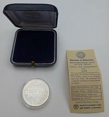 Israel's 36 Independence Day 1984 Brotherhood Silver Proof Coin 28.8g 2 Sheqalim