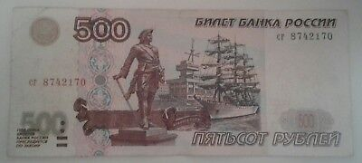 500 Russian Roubles banknote currency paper money international foreign cash