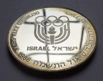 """Israel 1988 Seoul Olympics """"State Medal 1987"""" Silver Coin 26g"""