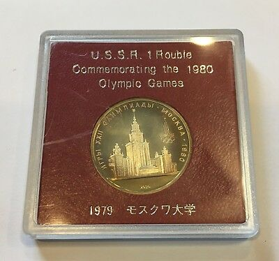 USSR 1 Rouble Commemorating the 1980 Olympic Games