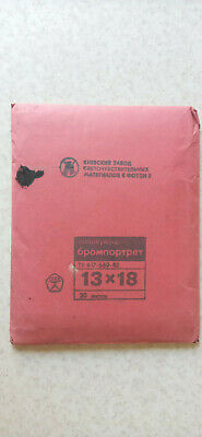 USSR Vintage Cardboard Glossy Photo Paper  Bromportret 20 sheets 13x18cm Expired