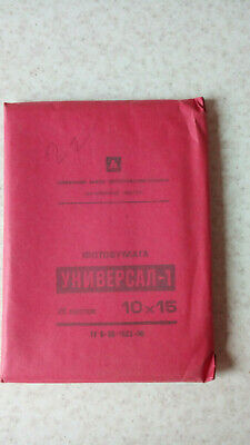 Vintage USSR B&W Glossy Thin Photo Paper Universal-1 25 sheets 10x15cm Expired