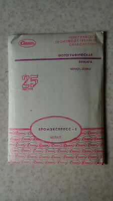 USSR Vintage Thin Photo Paper Glossy Unibrom 25 sheets 9x14cm Expired 1986