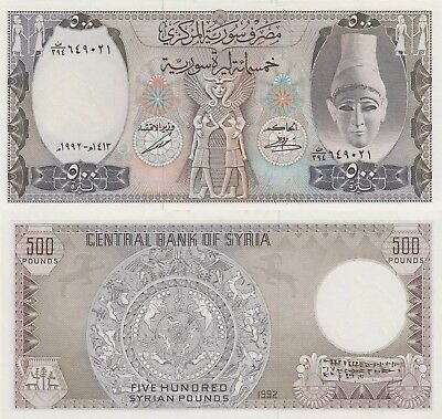 Syria 500 Pounds (1992) - Clay Tablet/p105f UNC