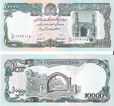 AFGHANISTAN 10,000 Afghanis (1993) Pick 63a, UNC  *RARE*