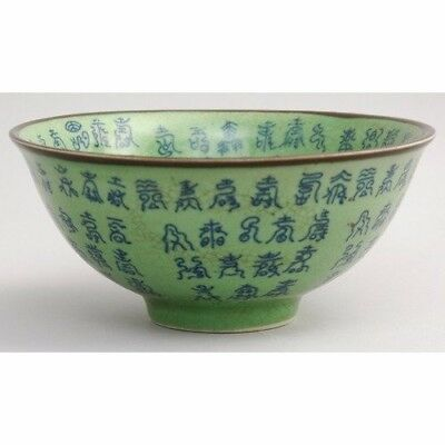 MING Dynasty XUANDE Mark 15th Century Chinese Characters Calligraph 6 inch