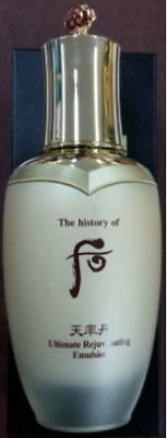 The History of Whoo Cheonyuldan Ultimate Regenerating Lotion Essential Anti-age