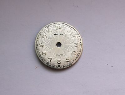 Volna Wave dial for USSR vintage mechanical wristwatch
