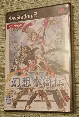 Suikoden 5 Playstation 2 PS2 Genso Suikoden - Japanese Import JP - US Seller NEW