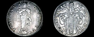 1753-XIV Italian States Papal States 1 Grosso World Silver Coin - Benedict XIV