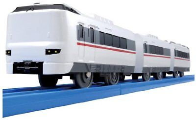 Plarail S-45 JR West 287 series express train consolidated specification