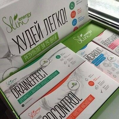 Energy Slim. Innovative program for weight loss.food control diet body shape