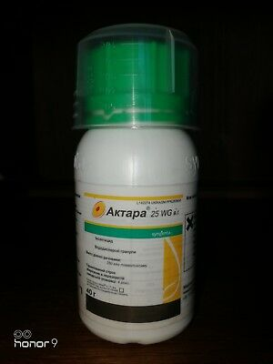 ACTARA 40g 25 WG Insecticide Fertilizers To protect the garden