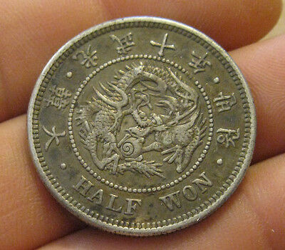 Korea - 1906 Large Silver 1/2 Won - Scarce!