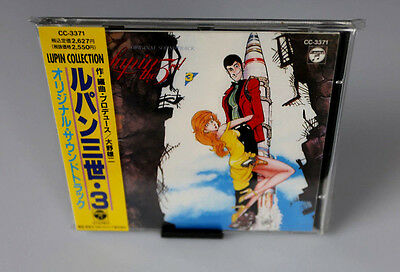 Lupin 3rd : ORIGINAL SOUNDTRACK 3 Japan Anime CD 1989! CC-3371