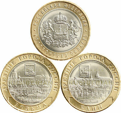 New! 2019 Vyazma Bi-Metallic Russian Coin 10 Rubles Ancient Town - Unc  *A2