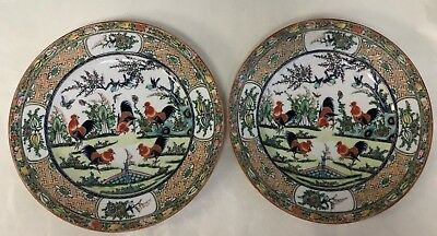 "Set 2 Old Famille Rose China Roosters Cock Fight Blue Birds 91/2"" Dinner  Plates"