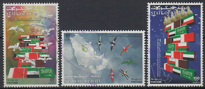 Kuwait 1997 fine used Mi.1555/57 GCC Gulf Cooperation Council Flags [gb313]