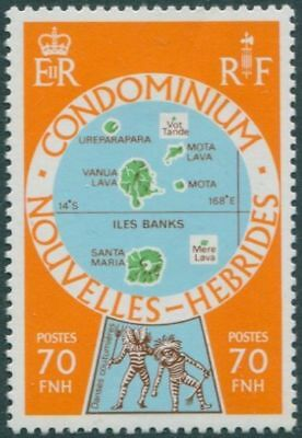 New Hebrides 1977 SG251 70f Map MLH