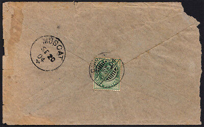 BAHRAIN 1904 KEVII Cover to MUSCAT w/ INDIA ½a green stamp  SG 149.