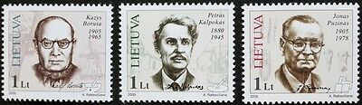 Anniversaries stamps, 2005, Lithuania, SG ref: 849-851, 3 stamp set, MNH