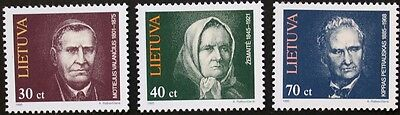Anniversaries stamps, Lithuania, 1995, SG ref: 587-589, 3 stamp set, MNH
