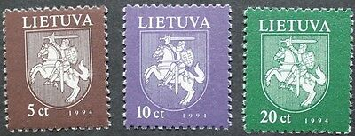 State arms stamps, 1994, Lithuania, SG ref: 558-560, 3 stamp set, MNH