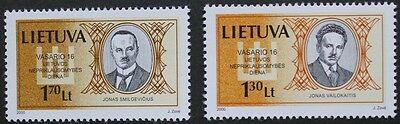 National day, Signatories to 1918 declaration of independence stamps, 2000, MNH