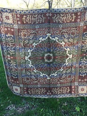 """Vintage WOVEN Middle East Tablecloth 50"""" - Nice!"""
