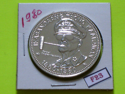 PHILIPPINES PROOF  COIN 1980 MacARTHUR 25.00 PESOS