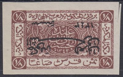 1925 JORDAN Mi.96 imperf., no gum, INVERTED OVERPRINT [sr3410]