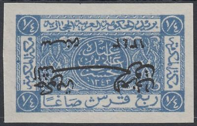 1925 JORDAN Mi.97 imperf., no gum, INVERTED OVERPRINT [sr3411]