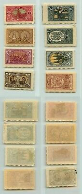 Central Lithuania 1921 SC B1-B6 mint, imperf. f2720