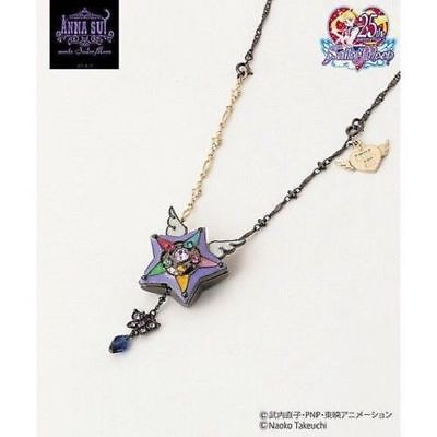 Sailor Moon x Anna Sui Moon Star Silver Water Pearl Piereced Earring From Japan