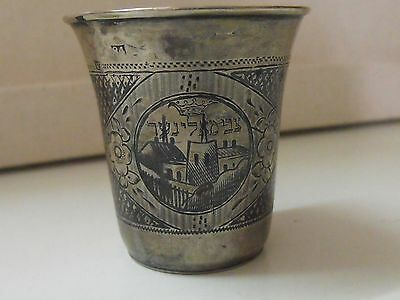 Antique Jewish silver Judaica Russian 84 19TH Nielo cup Yiddish caption (m38)