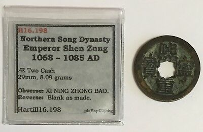 1068-1085 A.D. China Northern Song Dynasty 2 Cash Coin Hartill 16.198 (L596)