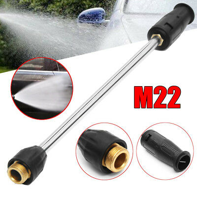 M22 High Pressure Washer Spray Lance Gun w/ Variable Nozzle For Karcher HD HDS