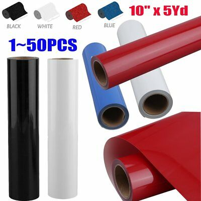 "1~50PCS SISER HTV EasyWeed Heat Transfer Vinyl 15"" x 5 ,10"" x 5 Yards LOT"