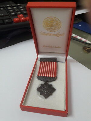 Coins Medal of military engagement