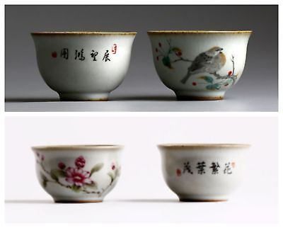 Top Sale 2PCS Drinkware Chinese Porcelain high Quality Chinese Tea cups 2PCS/Set
