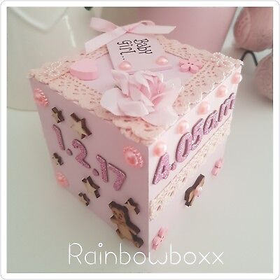♡♡ Large wooden hand decorated new baby girl block.Add Name DOB time & weight ♡♡