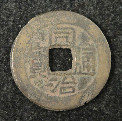 CHINA Ancient Coin Qing Dynasty Tong Zhi Tong Bao