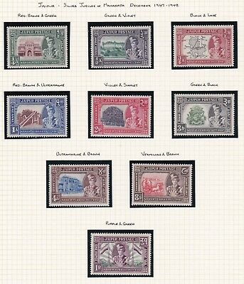Commonwealth. India. Indian States Jaipur. 1948 Silver Jubilee set of 9. Mint NH