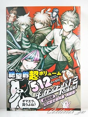 3 - 7 Days | Danganronpa 1 - 2 Reload Official Art Book from JP