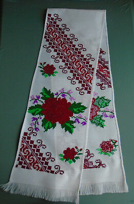 Ukrainian Hand Embroidered Towel, Rushnyk,  Ukraine, vyshyvanka, embroidery
