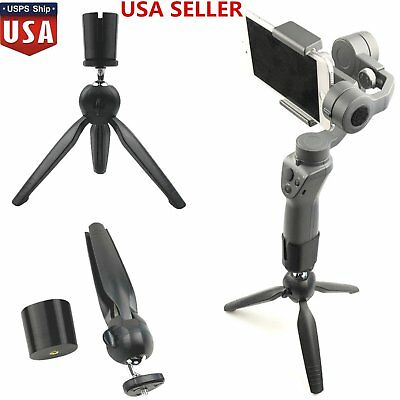 Tripod Mount Stand Holder For DJI Osmo Mobile 1/2 Handheld Gimbal Stabilizer USA