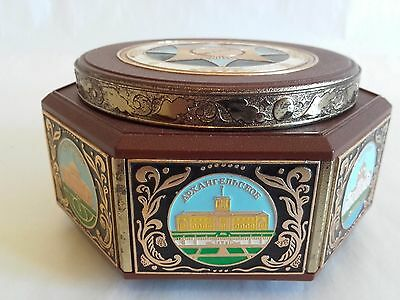 VINTAGE 1970'S USSR Music/Jewelry Box That Plays Russian Melody