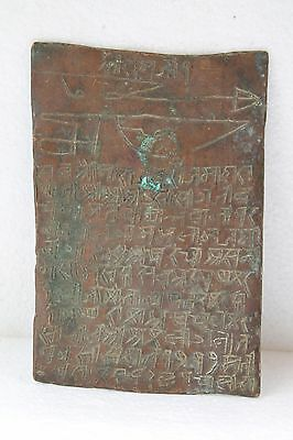 Antique Copper Hand Written Message Plate Tamra Patra Inscriptions Letter NH2813