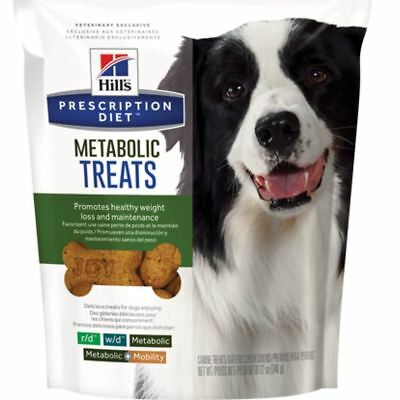 Hill's Prescription Diet Metabolic Treats Dog Treats 220g