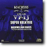 1/48 Macross VF-1J full variant Super Valkyrie Max Type